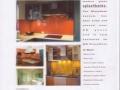 1251188012_glass kote 001